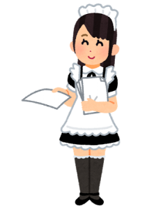 job_maid_chirashi_kubari